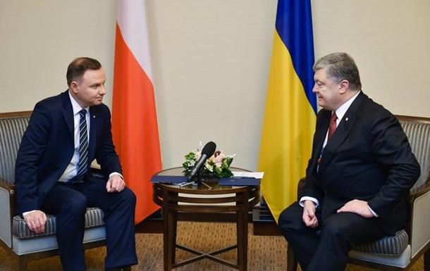 Київ та Варшава скоротять  чорні списки
