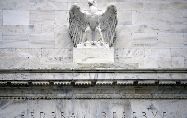 Федрезерв США повысил базовую ставку