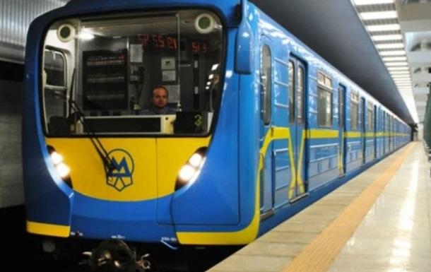У київському метрополітені розповіли про втрачені речі пасажирів