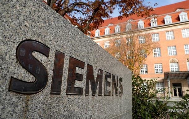 Суд в РФ відмовив Siemens у поверненні турбін