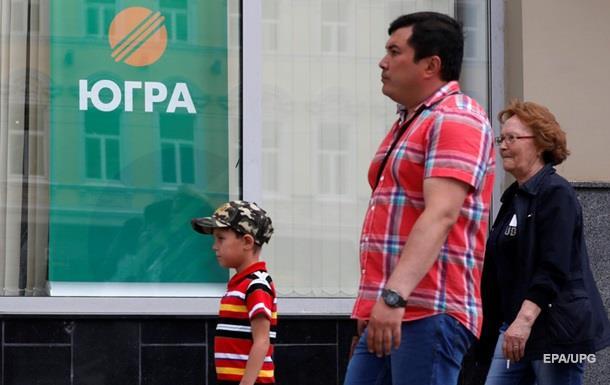 У Росії з явився новий вид шахрайства