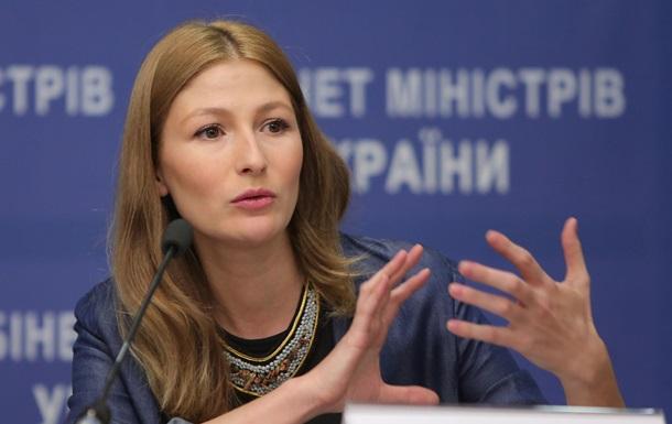 Мінінформполітики: Повернення скіфського золота затягується через Росію