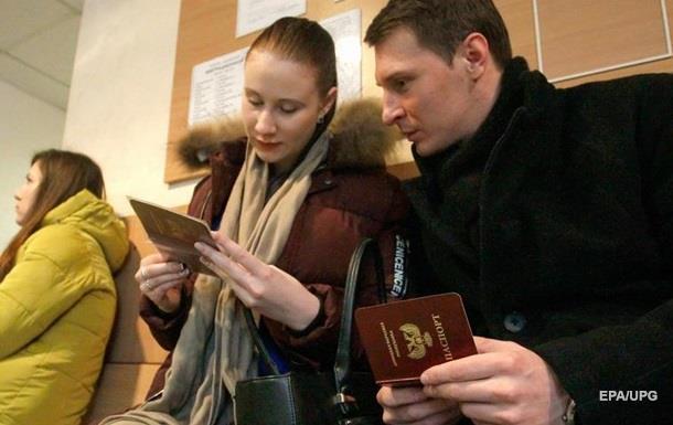 У ДНР викладача академії посадять на 11 років за  шпигунство
