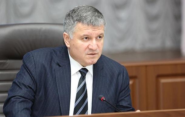 Аваков: Нацгвардия должна быть готова контролировать ситуацию в ЛДНР