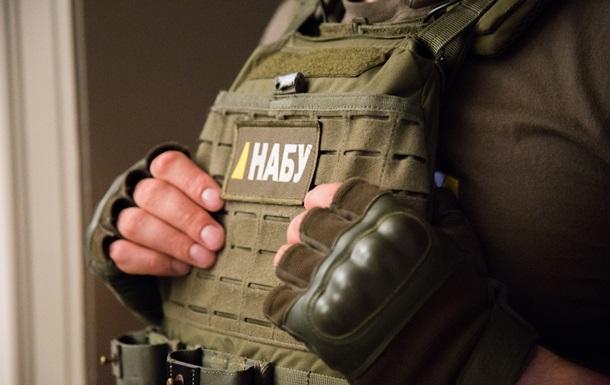 Голову міськсуду в Донецькій області зловили на хабарі