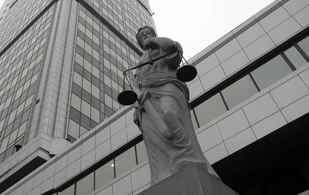 Уволили судью, которая лишала прав активистов Автомайдана