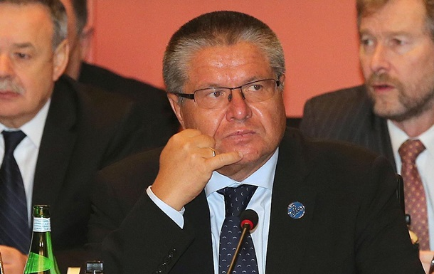 Российского министра признали виновным в получении взятки