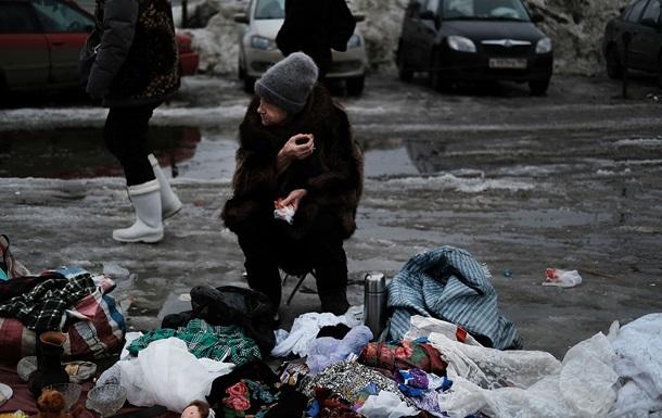 Більшість росіян вважають, що в країні криза