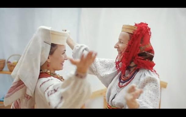 Український ансамбль переспівав хіт Despacito