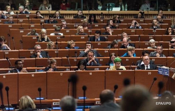 У ПАРЄ ухвалили декларацію проти повернення РФ