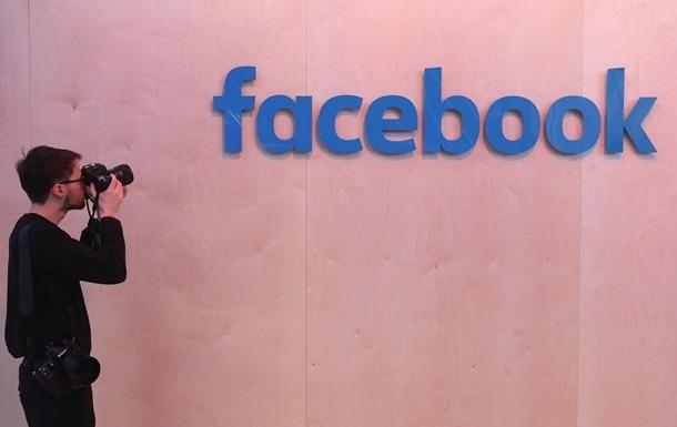 Користувачів Facebook атакує вірус