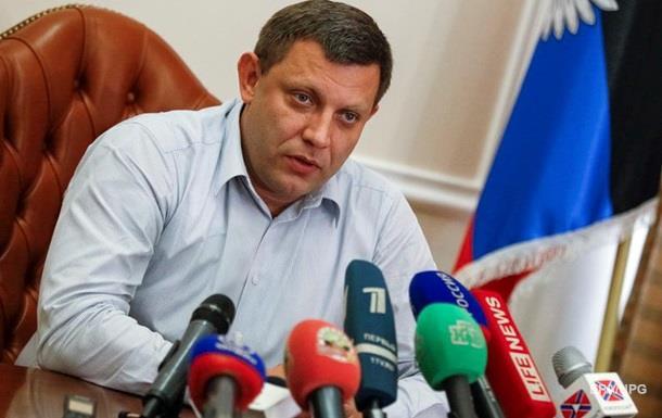 В ДНР согласны на участие США в переговорах по Донбассу