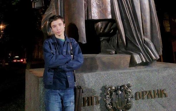 Російський суд продовжив арешт Гриба до березня