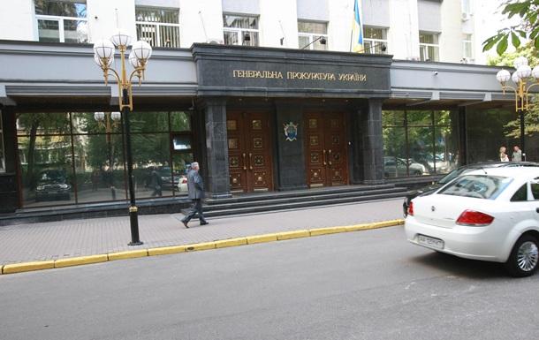 ГПУ закрила справи проти шести нардепів