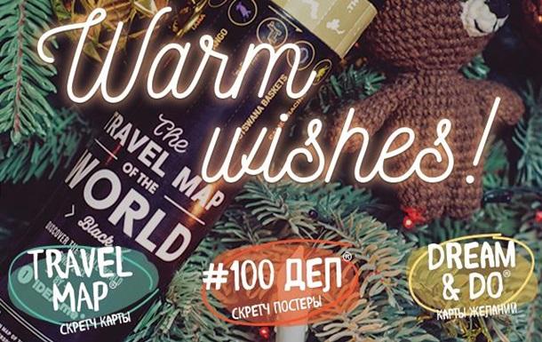 Український бренд подарунків, що надихає