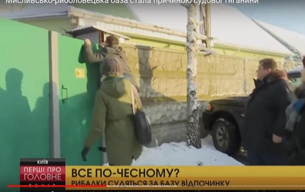 Скандальный захват базы «Козинка»: все решится в январе 2018?