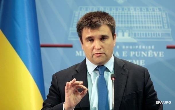 Клімкін анонсував нові санкції проти Росії
