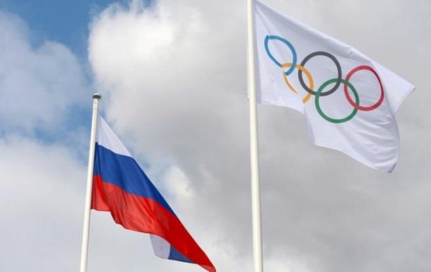 МОК визначить списки допущених до Ігор росіян не пізніше 28 січня