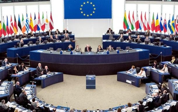 Депутаты Европарламента призвали Украину к освобождению узников совести