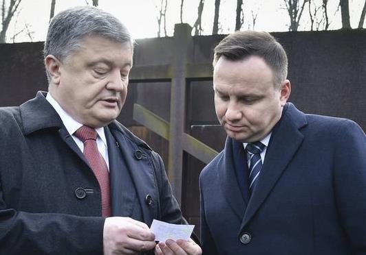 Визит Дуды в Украину: диссонанс будет углубляться