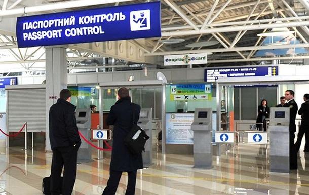 Голландец пытался дать взятку пограничникам в Борисполе