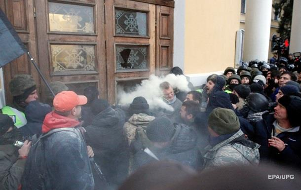 Посольство США осудило штурм Октябрьского дворца
