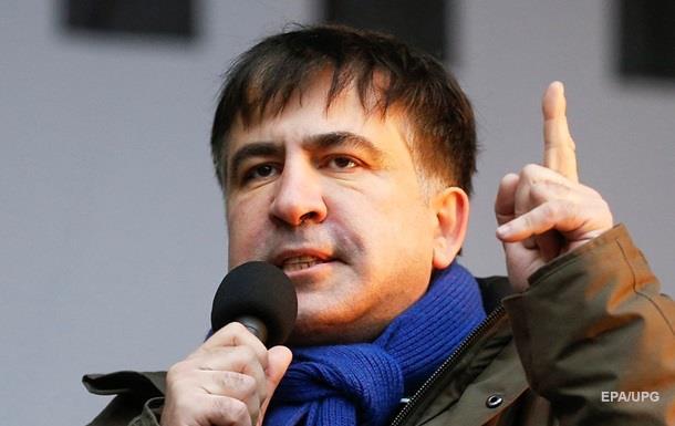 Саакашвили о штурме Октябрьского: Это провокация