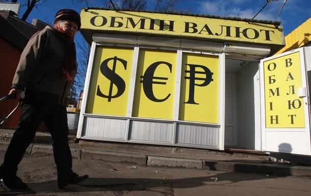 В обмінниках Києва різко подорожчав долар