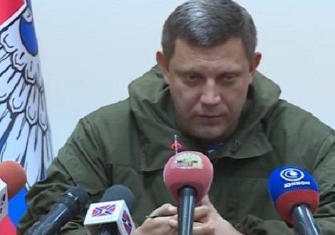Мы террористы: Захарченко признался на всю «ДНР»