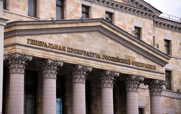 РФ просит Украину выдать обвиняемого в убийстве редактора Forbes
