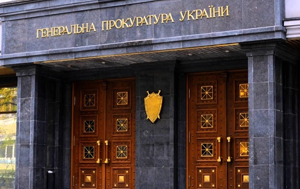ГПУ повторно вызовет Саакашвили на допрос