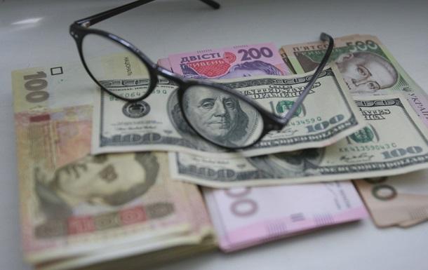 НБУ продал банкам на аукционе $75 млн
