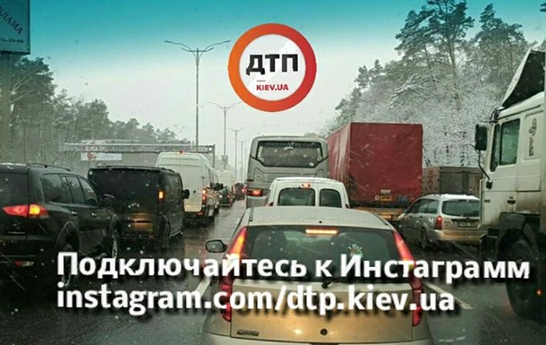 На в їзді до Києва з боку Харкова величезний затор