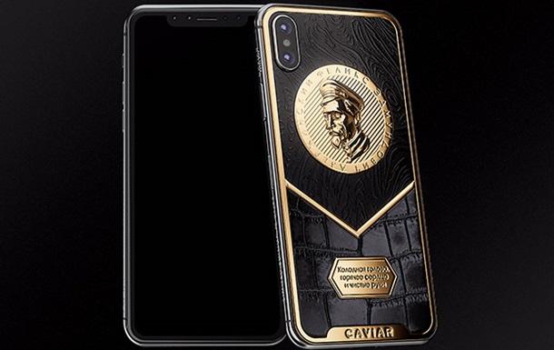 В России выпустили золотой iPhone с портретом Дзержинского