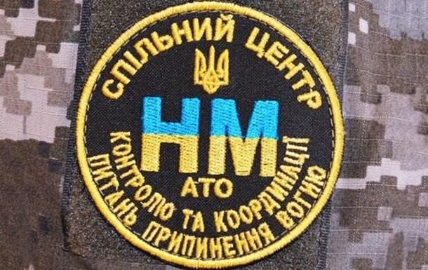 У ДНР заявили про намір України вивести офіцерів з центру моніторингу