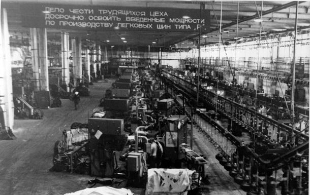 45 років  історії білоцерківських шинників – від минулого до сьогодення