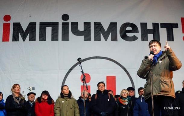 Саакашвілі оголосив мораторій на мітинги і марші