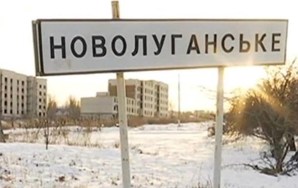Сепаратисты обстреляли Новолуганское, есть жертвы