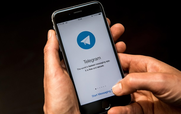 У роботі Telegram стався глобальний збій