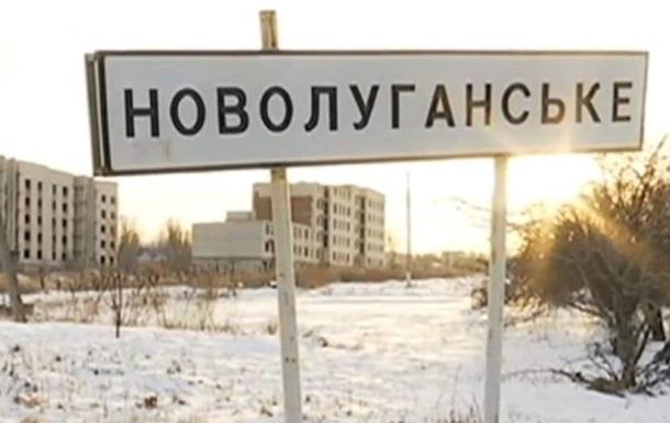 У Новолуганському розгорнуть гуманітарний штаб