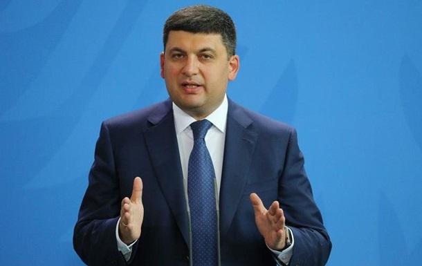 Гройсман заявил об эвакуации из Новолуганского
