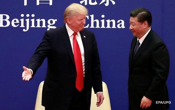 В Пекине отреагировали на причисление Китая к соперникам США