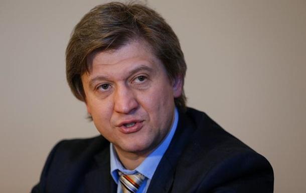 Данилюк хочет больше двух траншей МВФ в 2018 году