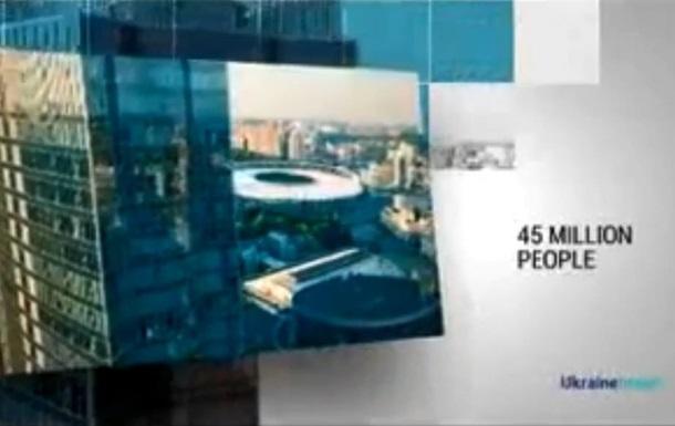 На каналі CNN запустили ролик про Україну