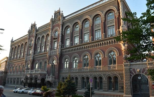 НБУ звітує, кому видав 7,7 млрд гривень кредитів