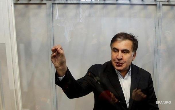 В АП опубликовали письмо Саакашвили к Порошенко