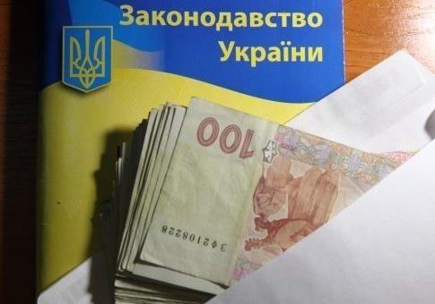 Коррупция как она есть: мастер-класс для украинской власти