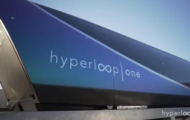 Капсула Hyperloop поставила новий рекорд швидкості