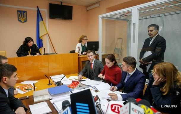 Дело Саакашвили: Суд назначил дату рассмотрения жалобы ГПУ