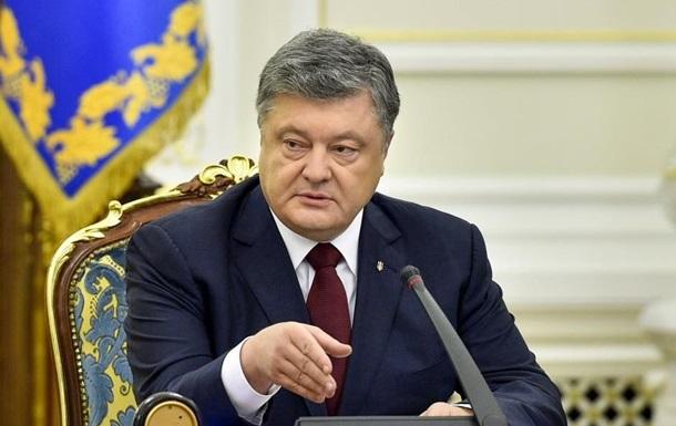 Порошенко прокомментировал резолюцию ГА ООН по Крыму